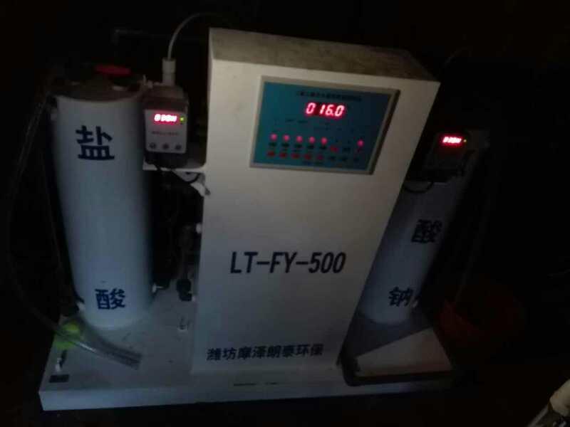二氧化氯发生器化学法一体式智能全自动