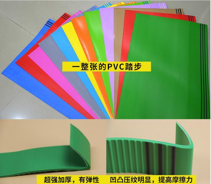 幼儿园楼梯防滑条台阶踏步收边条压线条橡胶地板PVC胶条自粘贴