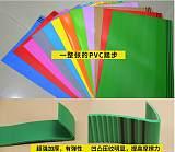 幼儿园楼梯防滑条台阶踏步收边条压线条橡胶地板PVC胶条自粘贴;