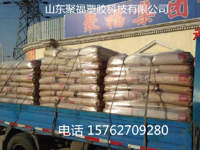 聚酰胺PA6 美国杜邦 73GM40 NC010 加40%玻璃矿物填充 热稳定剂
