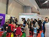 2018廣州國際兒童創新教育博覽會