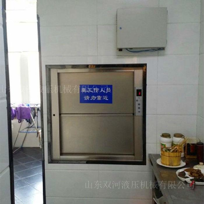 酒店饭店传菜机 传菜电梯 食梯餐梯 家用电梯 升降平台 厂房货梯 厂家直销