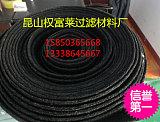 纤维状活性炭过滤网 烤漆房专用活性炭纤维棉 活性炭过滤棉;