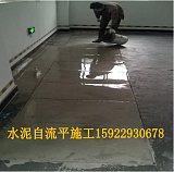 重庆地面修复地坪修补砂浆;