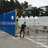 供应彩钢夹芯板围挡、环保PVC施工围挡、彩钢瓦围蔽挡板厂家-壹大(品牌)