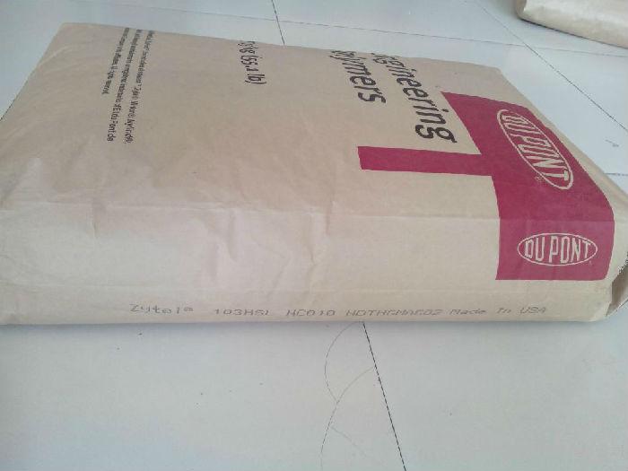 诚信代理加15%玻璃纤维增强PA6 美国杜邦 73G15L