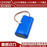 現貨批發18650鋰電池組14.8V掃地機釣魚燈充電鋰電池組2200mah