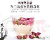 玫瑰花茶,玫瑰精油,護膚細胞液,阿膠制品,即食阿膠
