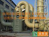 廢氣尾氣處理塔|酸霧凈化塔|廢氣處理塔|廢氣尾氣處理塔