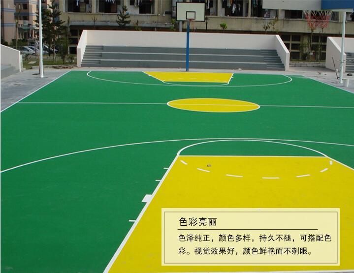 丙烯酸球场专用涂料厂家直销户外运动场地材料室内室外篮球场施工
