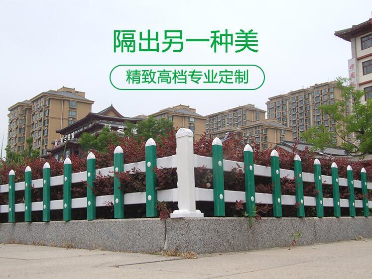pvc塑钢护栏 花园围栏厂房庭院围墙 篱笆别墅栅栏栏杆;