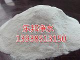 ZZ長子縣白色聚合氯化鋁;