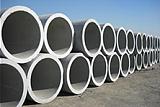 威海地区供应水泥管;