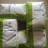 供應熱塑性彈性體TPE TPU爽滑劑開口劑FO印度油酸酰胺FINAWAX-O;