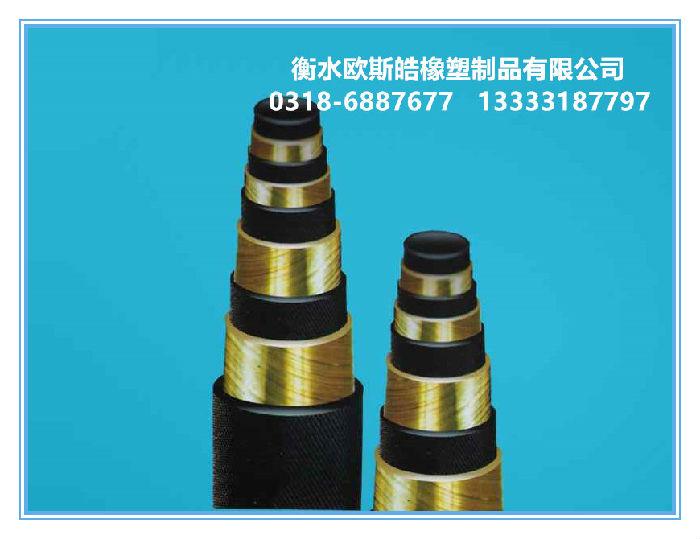 欧斯皓供应优质的钢丝缠绕高压胶管R12;