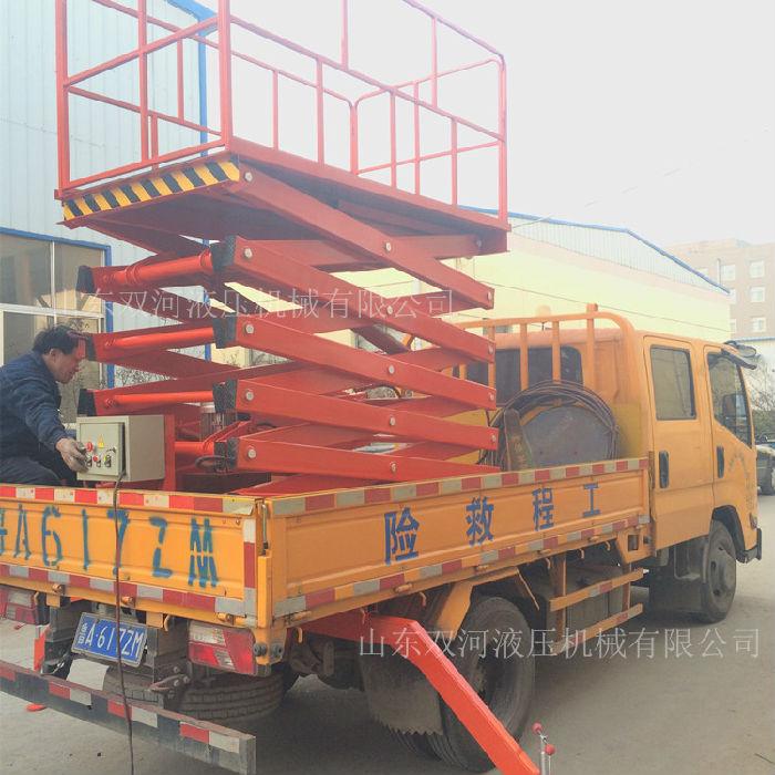 双河 车载剪叉式升降机 电动升降平台 路灯监控安装维修车6米8米