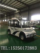 北京5座电动巡逻车/带空调的巡逻电瓶车/电动四轮车;
