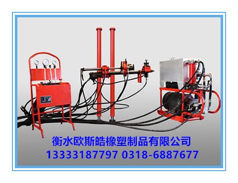 欧斯皓供应液压钻机用高压钢丝缠绕胶管;