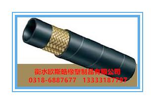 欧斯皓供应优质的钢丝编织液压胶管 SAE 100 R1 AT;