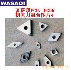 厂家直销金刚石PCD/PCBN数控刀具