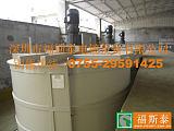 PP桶槽|化工酸碱储槽|化工储槽|药液储槽|酸碱储罐储槽;