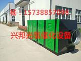 河南環保設備公司,溫縣光氧催化工作原理,家具廠光氧催化價格優惠;