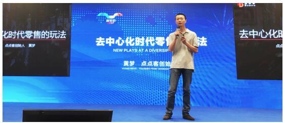鄭州點點客分享會即將首次登陸鄭州,探尋千萬營收的秘密