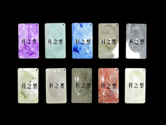 塑料流紋色母/木紋色母/仿大理石色母/珠光色母免噴塗色母
