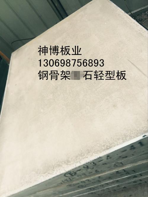 山西长治输煤栈桥板 节能高效13068756893
