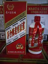 茅台镇老窖原浆酒52度浓香型白酒