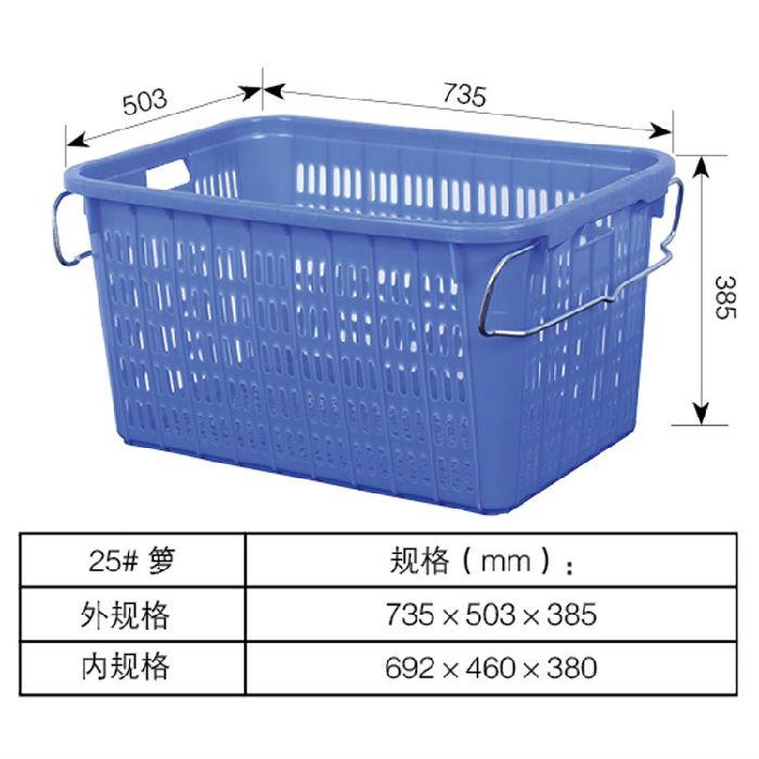 厂家直销 塑料周转箩 漏水网格 塑胶框;