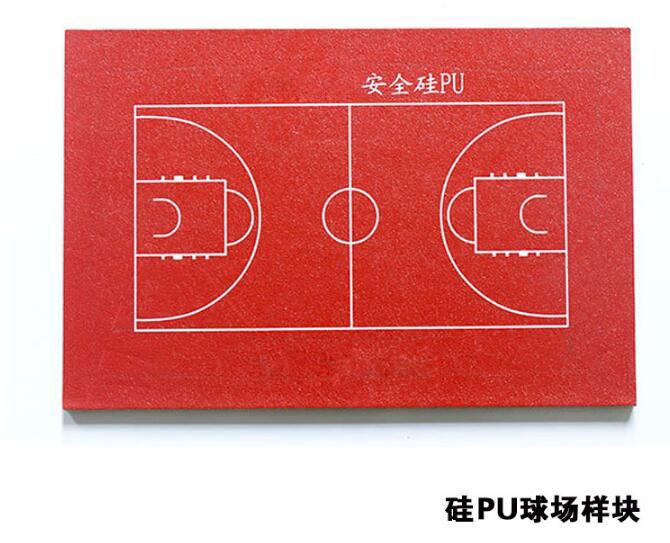 弹性水性硅pu球场施工塑胶材料网球羽毛篮球场地坪地面防水涂料