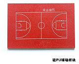 弹性水性硅pu球场施工塑胶材料网球羽毛篮球场地坪地面防水涂料;