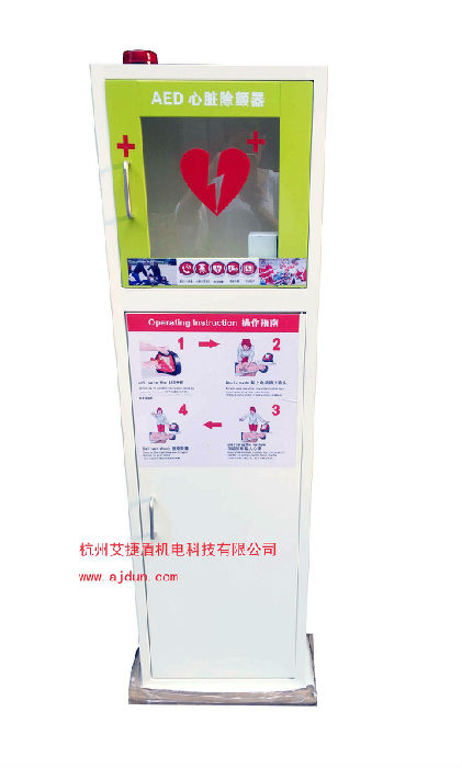 立式AED心脏除颤器外箱、AED贮存箱带声光报警器;