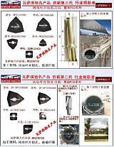 廠家直銷金剛石PCD/PCBN超硬數控刀具;