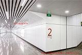 開爾深圳 環保新型墻柱面裝飾鋼板墻柱面專用板