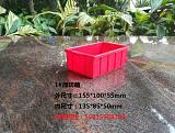 佛山乔丰塑胶厂家直销1#周转箱155*100*55零件盒 元件盒 收纳箱;