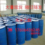 供應工業級無水乙醇 無水酒精 純度99.98 生產廠家直銷價格低