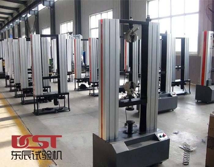 电子拉力试验机-钢带电子拉力试验机