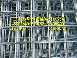 惠州建筑網片加工定制_鋼絲護欄網片批發銷售;