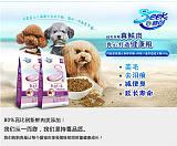 狗粮猫粮宠物零食OEM代发生产,山东帅克宠物食品