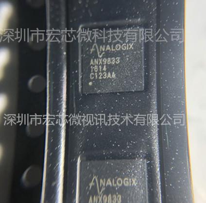 ANX9833FN-AA-R