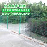 供应贵州铁丝网1.8*3m双边丝护栏网孔9*17cm丝3.5mm;