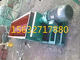 螺旋輸送機的特征及分類;