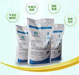 牛羊预防尿结石用饲料级氯化铵育肥催肥提高蛋白用饲料级氯化铵;
