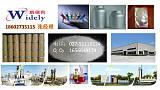 供应维生素B12高品质现货厂家68-19-9;