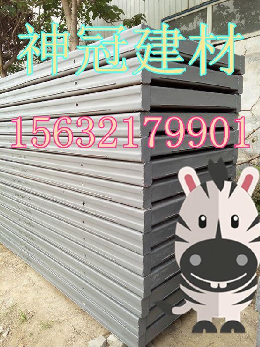 安徽安庆钢构轻强板厂家哪家专业