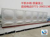 如何保護不銹鋼保溫水箱的方法;