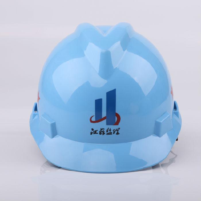 ABS施工安全帽 建筑电力安全帽 江苏监理安全帽;