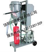 干粉滅火器灌裝設備操作方法(圖)設計合理節約原料;